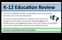 K-12 Education Review